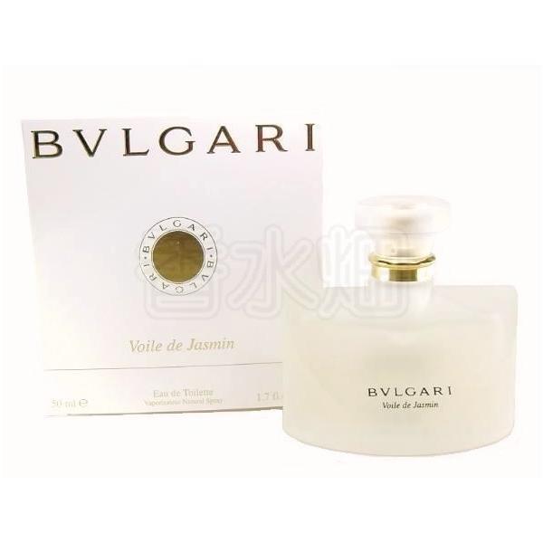 【箱不良】 ブルガリ ジャスミンヴェール EDT SP 50ml 香水 フレグランス|kousuibatake1