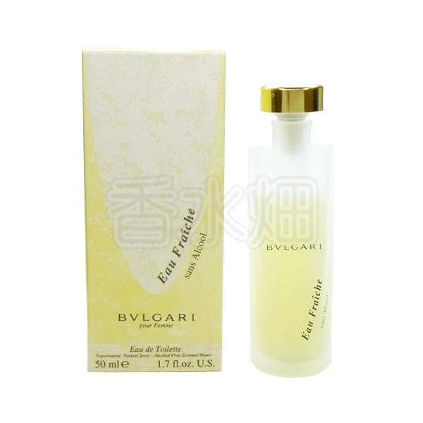 ブルガリ オー フレッシュ アルコールフリー EDT SP 50ml 香水 フレグランス|kousuibatake1