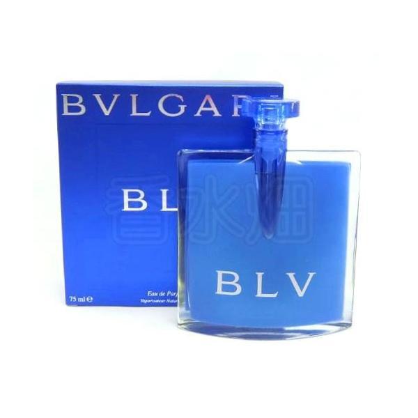 ブルガリ ブルー EDP SP 75ml 香水 フレグランス|kousuibatake1