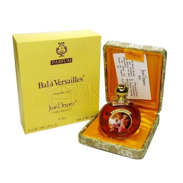 【訳有り】 ジャン デプレ バラベルサイユ パルファム BT 15ml バラヴェルサイユ 香水 フレグランス kousuibatake1