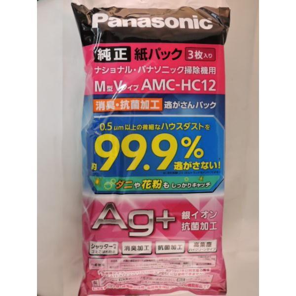 パナソニック掃除機用 純正 紙パック AMC−HC12