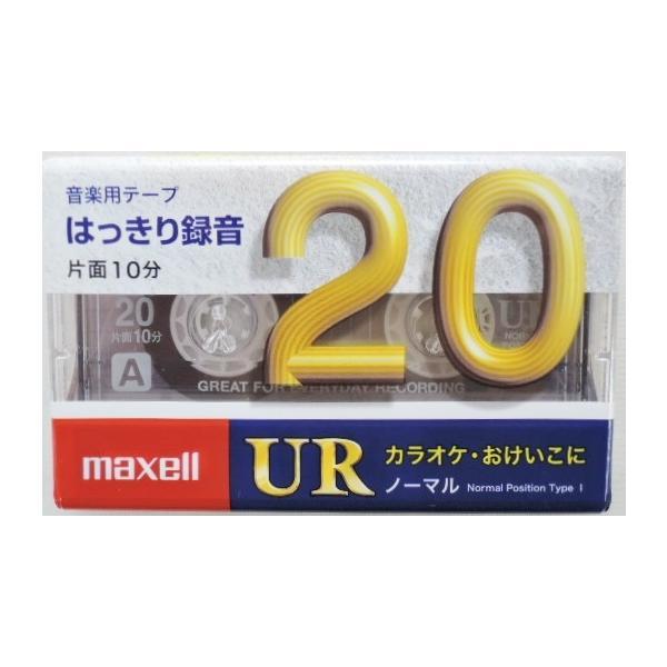 マクセル カセットテープ UR−20M