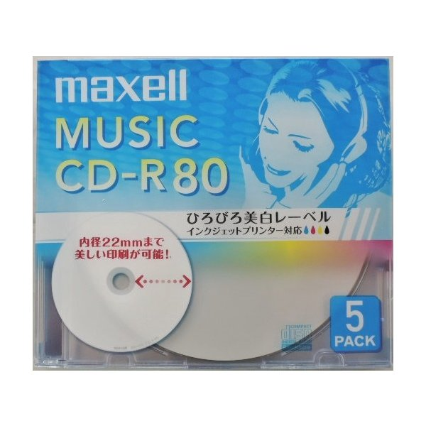 マクセル 音楽用CD−R 80分 美白レーベル 5枚 CDRA80WP5S