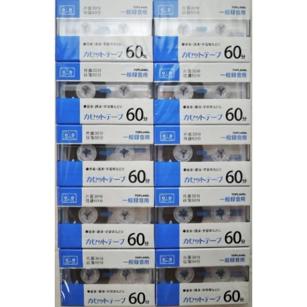 一般録音用 カセットテープ CST−60 10P