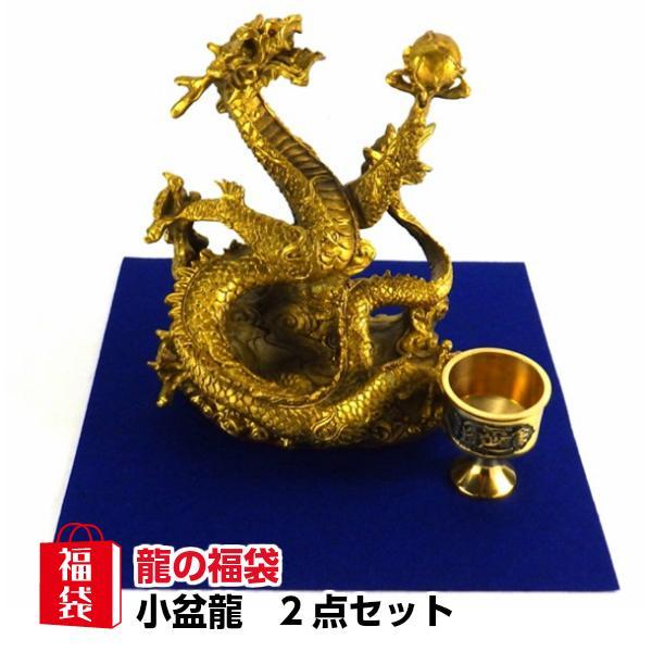 2017年福袋15000円