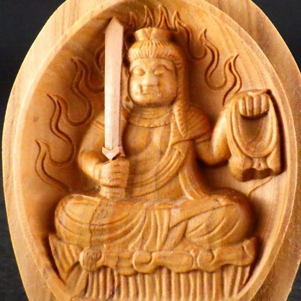 白檀香合仏 開運十二支御守本尊(酉(とり)不動明王) 木彫り 仏像|kouyuu|02