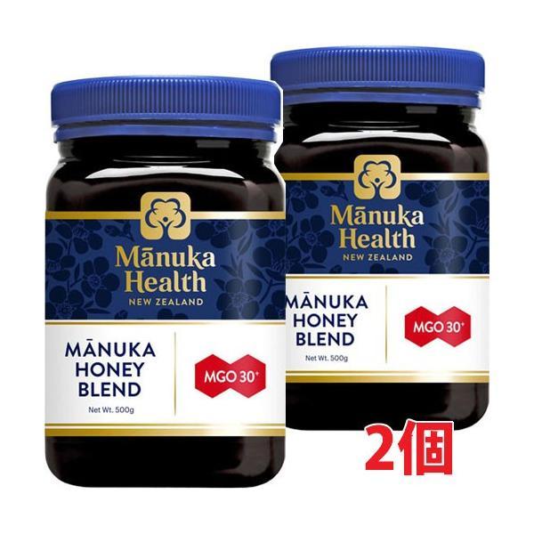 マヌカヘルス マヌカハニー MGO30+ 500g×2個(ニュージーランド産ハチミツ)