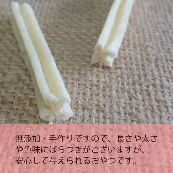 丹波なたまめ茶犬用無添加ガムS 超小型犬〜小型犬用 30本入り  メール便送料無料 koyamaen-tanba 03
