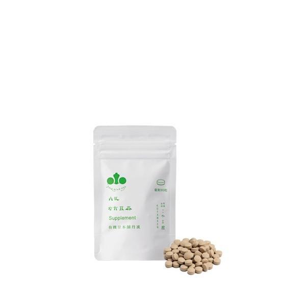 (初回限定1000円)丹波なた豆茶サプリメント90粒 /お試し|送料無料||koyamaen-tanba