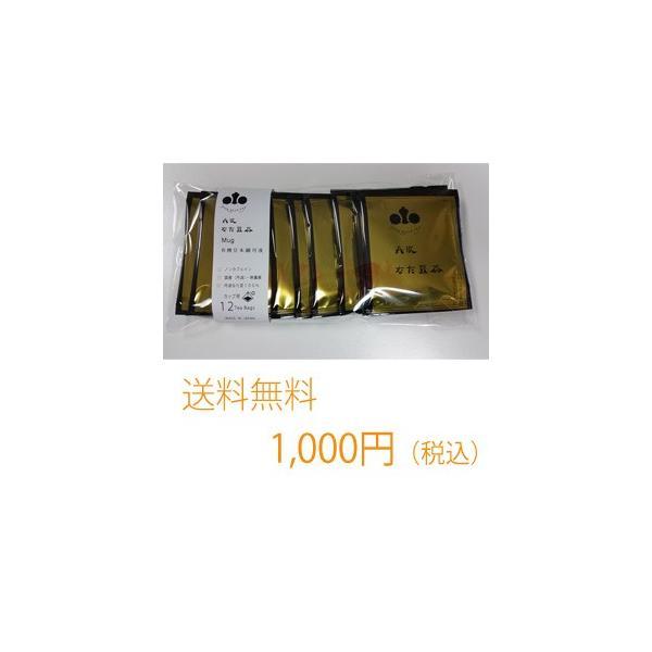 なたまめ茶 丹波なた豆茶Mug 個包装 12袋入り/ 国産|農薬・化学肥料不使用||koyamaen-tanba|02