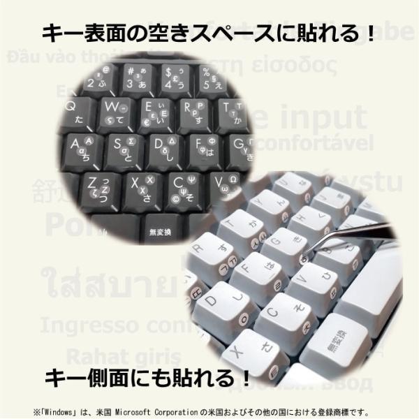 タイ語 マルチリンガルキーボードラベル シール 貼付用ピンセット付属|koyo-luxol|02