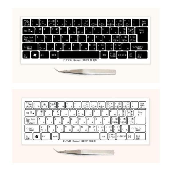 ドイツ語 マルチリンガルキーボードラベル シール 貼付用ピンセット付属|koyo-luxol