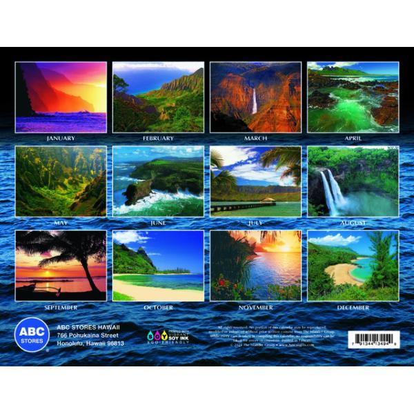 送料無料! 2020年 ハワイカレンダー The Garden Island カウアイ島 2020 ハワイアン雑貨 koyomi10 02