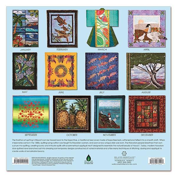 送料無料!2020年 アイランドヘリテイジ社製 ハワイカレンダー Contemporary Quilts of Hawaii  2020年 ハワイアンキルト ハワイアン雑貨|koyomi10|02