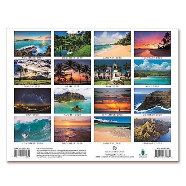 送料無料! 2020年 アイランドヘリテイジ社製 ハワイカレンダー (16カ月カレンダー) O'ahu The Gathering Place  オアフの景色 2020 ハワイアン雑貨|koyomi10|02
