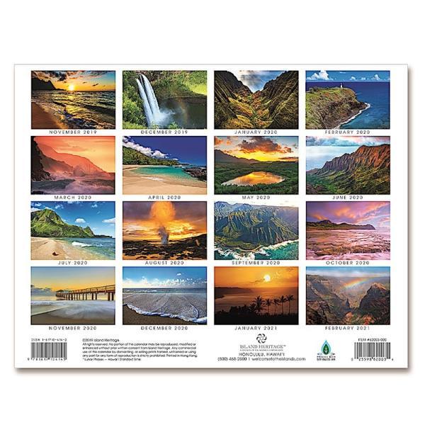 送料無料! 2020年 アイランドヘリテイジ社製 ハワイ カレンダー(16カ月カレンダー)Kaua'i The Garden Isle カウアイ島 2020 ハワイアン雑貨|koyomi10|02