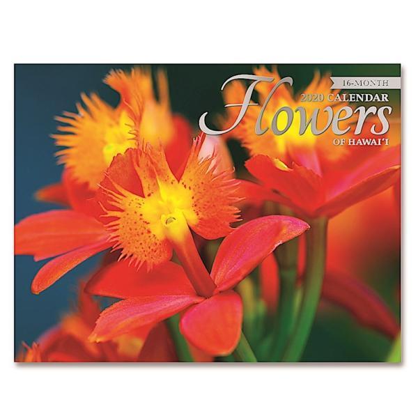 送料無料! 2020年 アイランドヘリテイジ社製 ハワイ カレンダー (16カ月カレンダー) Flowers of Hawaii ハワイの花々 2020 ハワイアン雑貨 koyomi10
