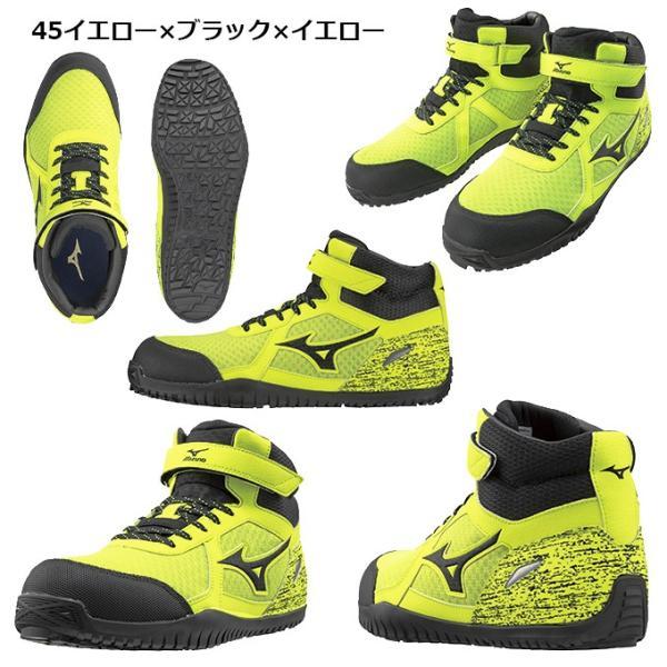 安全靴 ミズノ mizuno F1GA1905 SD31H オールマイティ 2019 新作 11月下旬発売 セーフティー シューズ 軽量 送料無料 メンズ あすつく|koyostore|02