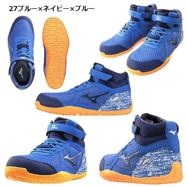 安全靴 ミズノ mizuno F1GA1905 SD31H オールマイティ 2019 新作 11月下旬発売 セーフティー シューズ 軽量 送料無料 メンズ あすつく|koyostore|03