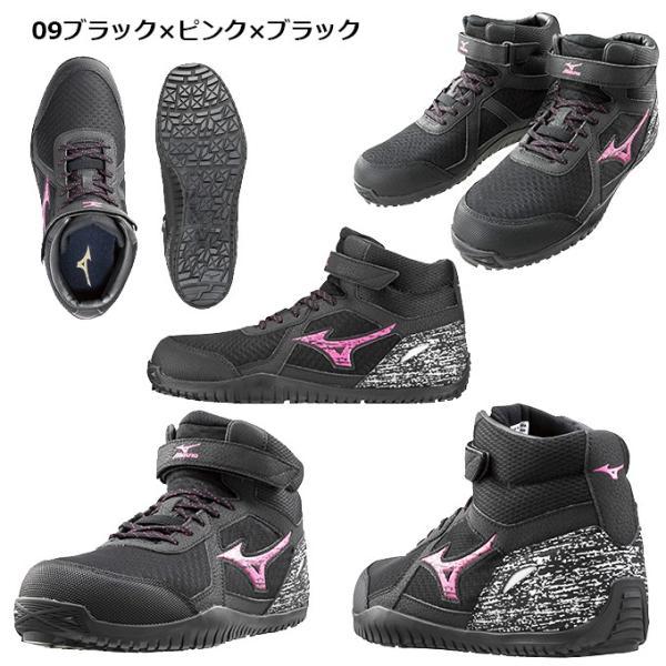 安全靴 ミズノ mizuno F1GA1905 SD31H オールマイティ 2019 新作 11月下旬発売 セーフティー シューズ 軽量 送料無料 メンズ あすつく|koyostore|04