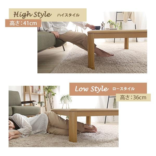 通年使える家具調こたつ 木目調が美しいこたつ 長方形 105cm 継ぎ脚付き 選べるナチュラル柄こたつ布団4色 2点セット