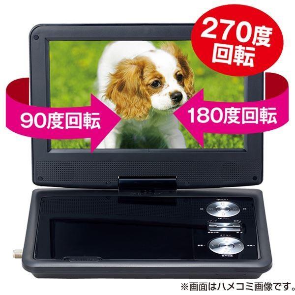フルセグ DVDプレーヤー 〔幅24×奥行17.5×高さ4cm〕 CPRM対応 アンチショック機能 USBメモリ/SDカード対応 再生時間2h