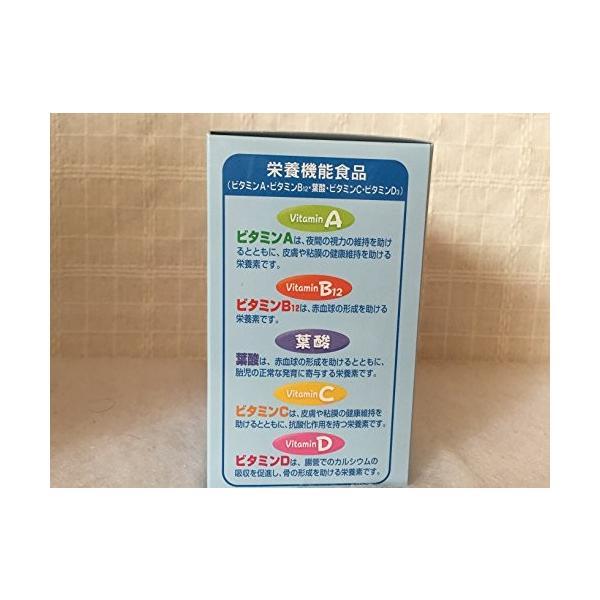 カラダにおいしい肝油 プラス 2個 送料無料 ビタミンA ビタミンD3 ビタミンB12 葉酸 オレンジ風味 内外オーバーシーズ|kozukata-m|03