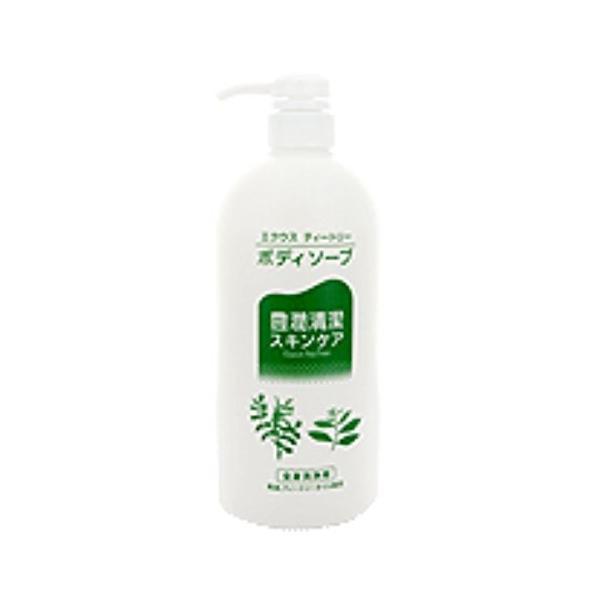 エクウス ティートリー ボディソープ550ml 1個 中央薬品 低刺激性スキンケア|kozukata-m