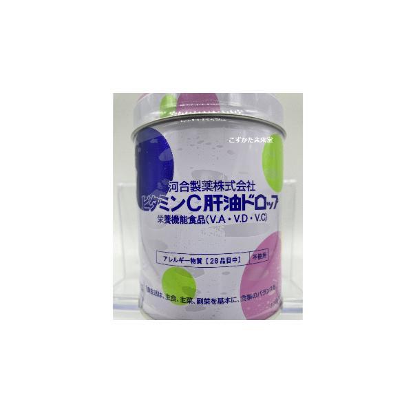 ビタミンC肝油ドロップ オレンジ風味 300粒 河合製薬 カワイ|kozukata-m