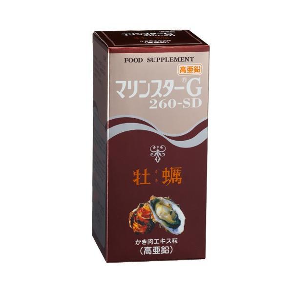 牡蠣エキス マリンスターG 260-SD  550粒 備前化成 高濃度亜鉛 カキ肉エキス粒|kozukata-m