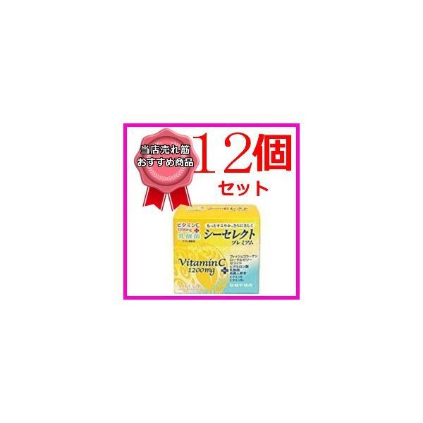 うつくし堂 シーセレクトプレミアム 60包×12個 広貫堂 フィッシュコラーゲン ローヤルゼリー ヒアルロン酸 セラミド配合|kozukata-m