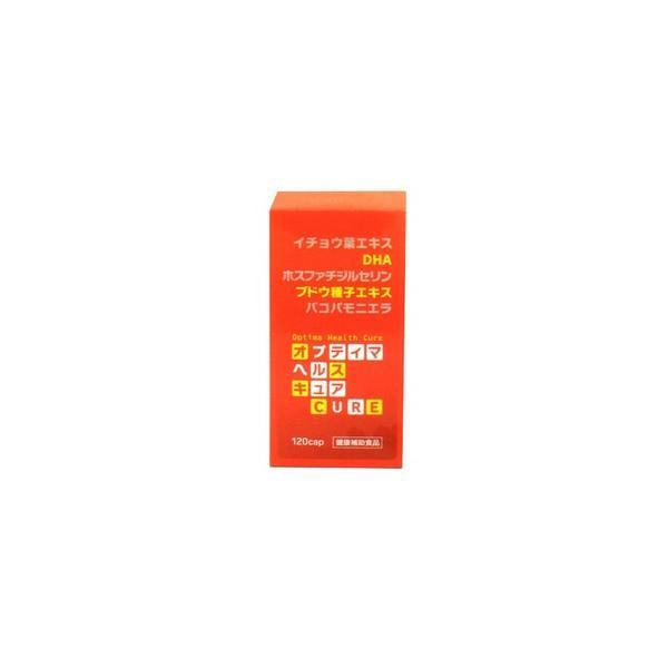 オプティマヘルスキュア 120カプセル 送料無料 DHA イチョウ葉エキス ホスファチジルセリン 健康補助食品 サプリ|kozukata-m