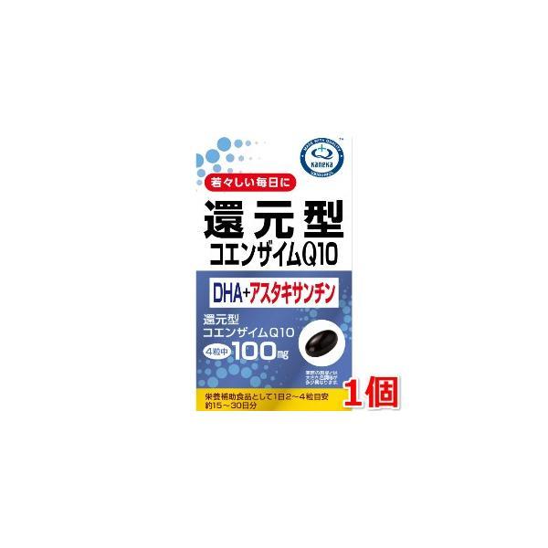 ユニマットリケン コエンザイムQ10+DHA+アスタキサンチン 60粒入り kozukata-m