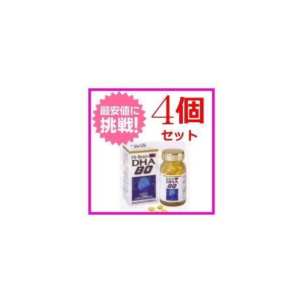 ハイブレーンDHA80 130粒 4本セット 送料無料 東亜薬品 高濃度 DHA EPA DPA トコトリエノール スーパービタミンE 必須脂肪酸 kozukata-m