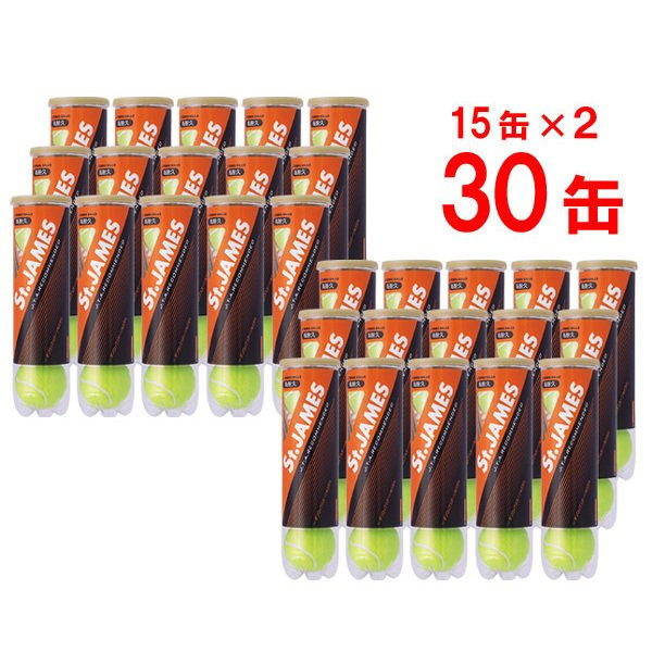「代引き不可」「2箱セット」St.JAMES セントジェームス  30缶/120球 テニスボール|kpi