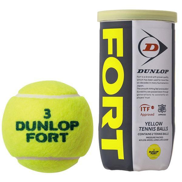 DUNLOP ダンロップ 「FORT フォート [2個入]1箱 30缶/60球 」テニスボール|kpi|02