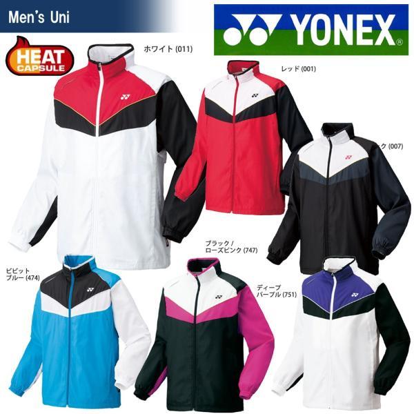 YONEX ヨネックス 「Uni 裏地付ウィンドウォーマーシャツ フルモーション3D  70049」ウェア「FW」 kpi