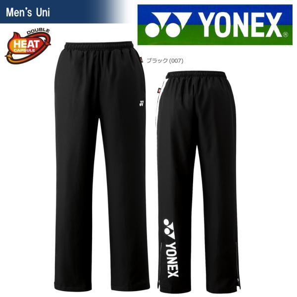 0e02ed704b37ba ヨネックス YONEX テニスウェア・バドミントンウェア ユニセックス 裏地付ウィンドウォーマーパンツ 80063『 ...