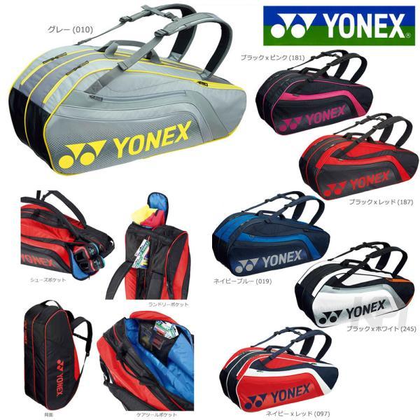 YONEX ヨネックス 「ラケットバッグ6 リュック付 テニス6本用 BAG1812R」テニスバッグ 「KPIテニスベストセレクション」 『即日出荷』|kpi