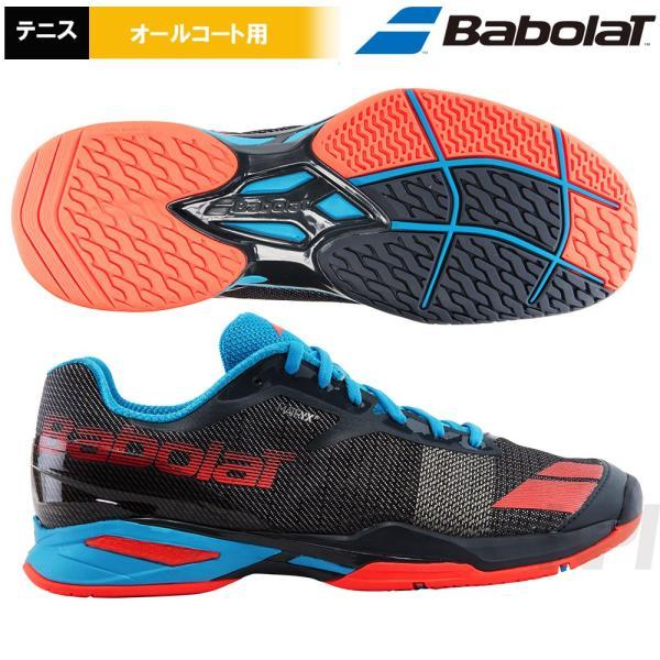 Babolat バボラ 「JET All Court M GRB ジェット オールコート M GRB  BAS17629」オールコート用テニスシューズ 『即日出荷』