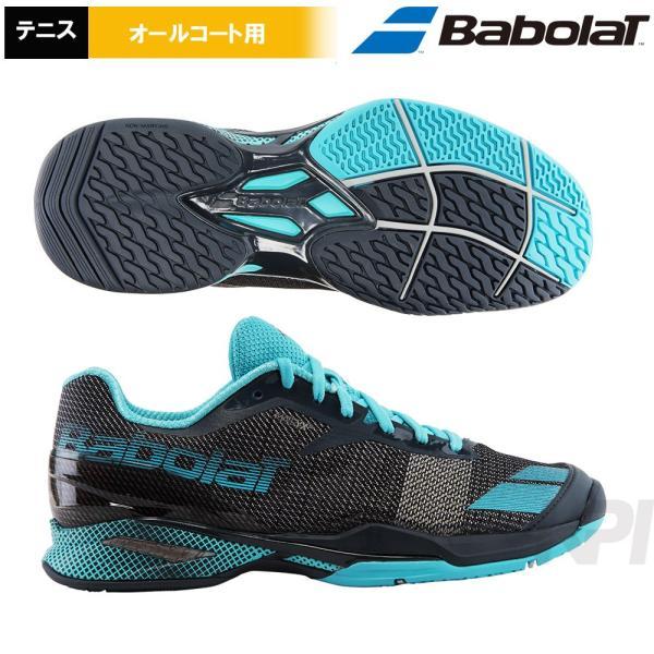Babolat バボラ 「JET All Court W GB ジェット オールコート W GB  BAS17630」オールコート用テニスシューズ 『即日出荷』