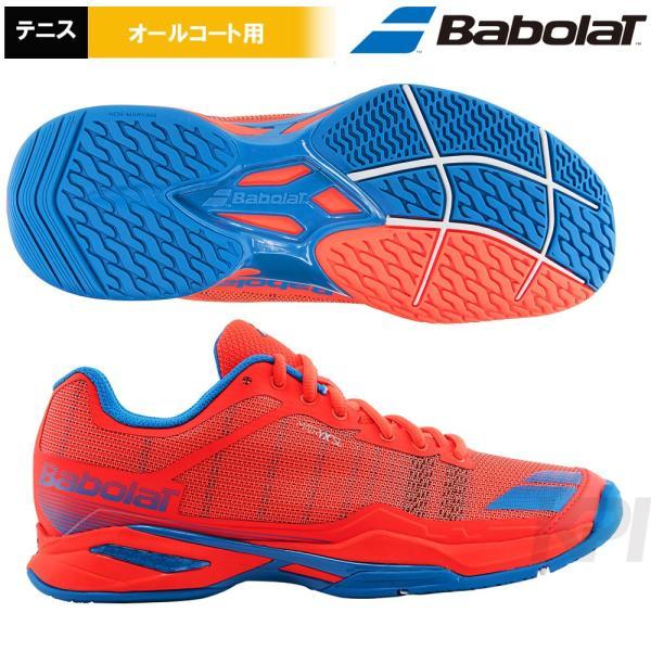 Babolat バボラ 「JET TEAM All Court W FRD ジェット チーム オールコート W FRD  BAS17651」オールコート用テニスシューズ 『即日出荷』
