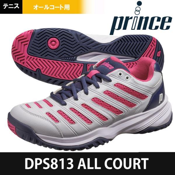 プリンス Prince テニスシューズ レディース ALL COURT オールコート用テニスシューズ DPS813|kpi