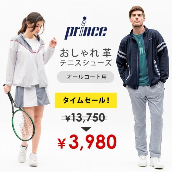 プリンス Prince テニスシューズ カジュアルシューズ  セントレコート 2 AC  オールコート用 DPSCA2-146 『即日出荷』