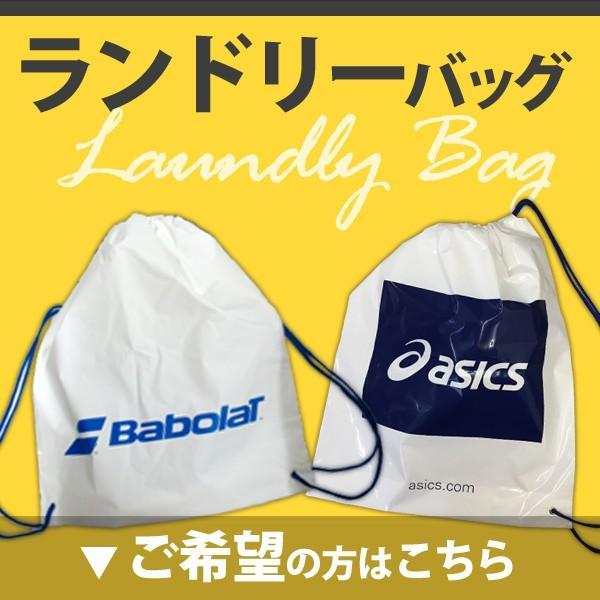 『即日出荷』ランドリーバッグ LAUNDLY-P|kpi