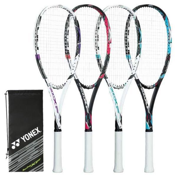 「ガット張り上げ済」 ヨネックス YONEX ソフトテニスラケット マッスルパワー200XF MUSCLE POWER 200 XF MP200XFG-2020 『即日出荷』