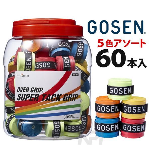 ゴーセン GOSEN テニスグリップテープ スーパータックグリップ(60本入)アソート OG106BXAS3|kpi