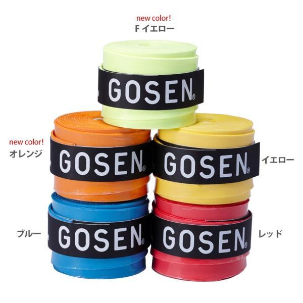 ゴーセン GOSEN テニスグリップテープ スーパータックグリップ(60本入)アソート OG106BXAS3|kpi|02