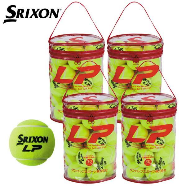 スリクソン SRIXON テニステニスボール LP 1箱(30個×4=120球)ノンプレッシャーテニスボール kpi