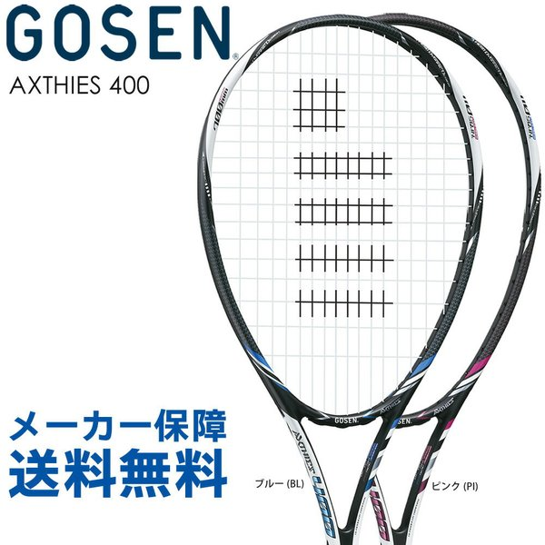 ゴーセン GOSEN テニスソフトテニスラケット  AXTHIES 400 アクシエス 400 SRA4|kpi